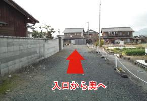 駐車場写真2